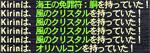 032206_03.jpg