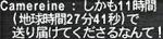 073106_01.jpg