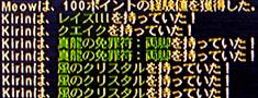 083005_01.jpg