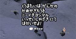 亀延長狙撃