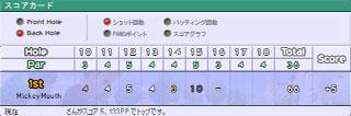 103005_03.jpg