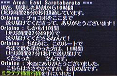 072505_01.jpg