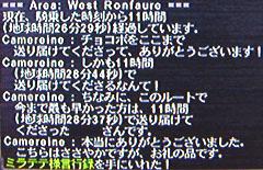 072505_02.jpg