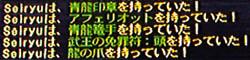 102804_01.jpg