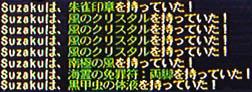 102804_04.jpg