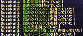 102804_06.jpg
