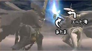 機神vs巨神