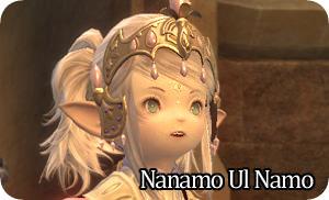 ナナモ女王