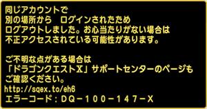 140307_01