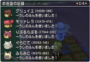 141009_03