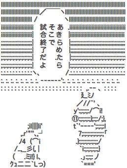 akirametara