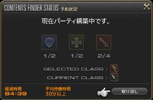 20161012_05