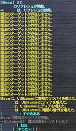030306_01