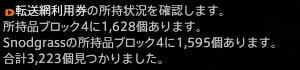 200529_01