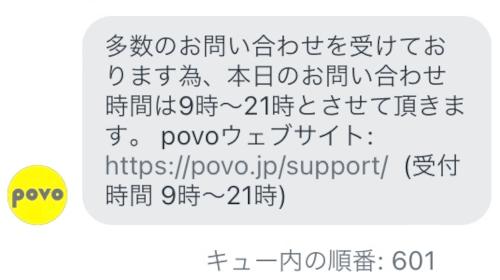 210929_02