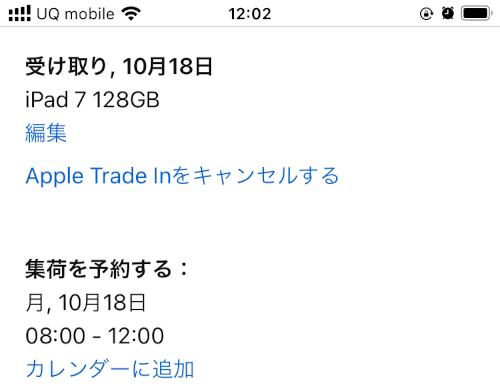211019_02